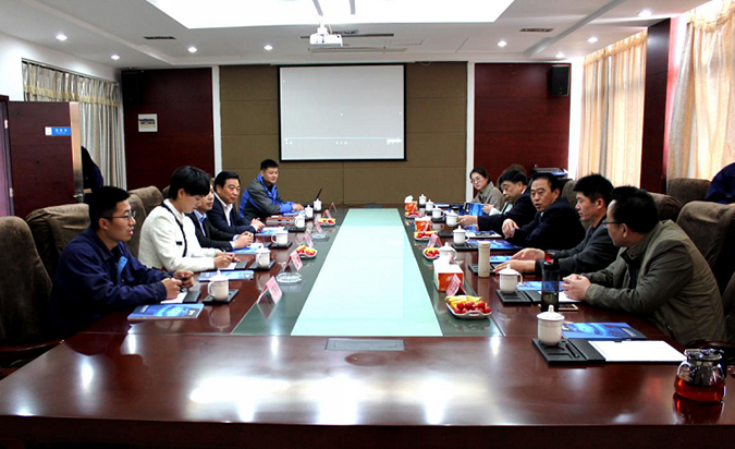 The company held the first quarter of 2020 quality work conference